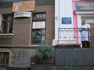 Контакты с доктором Валерием Зябловым